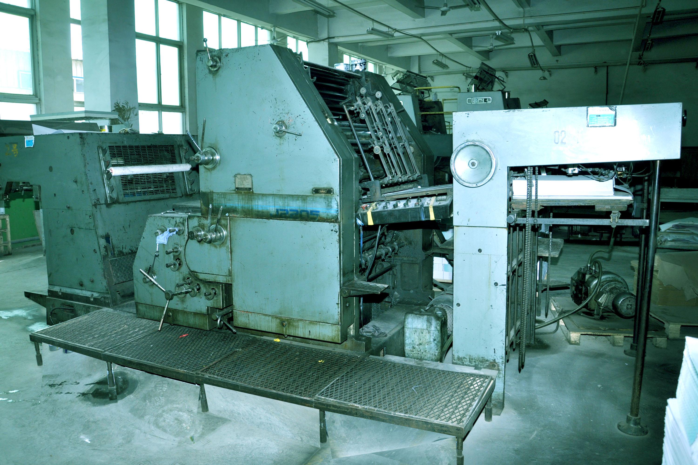 5#双面双色平板印刷机