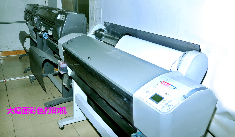 大幅面彩色打印机
